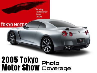 Auto Racing Stores Toyko on 2005 Tokyo Auto Show Coverage   Modern Racer   Features